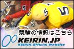 KEIRIN.JP